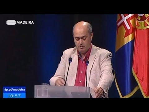 """Roberto Almada - """" Existe um sub-aproveitamento dos poderes autonómicos da Madeira"""" - Dia da Região e das Comunidades Madeirenses"""